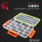紅狼多功能路亞盒假餌盒防水釣魚配件盒工具盒魚鉤收納盒漁具盒 探索先鋒