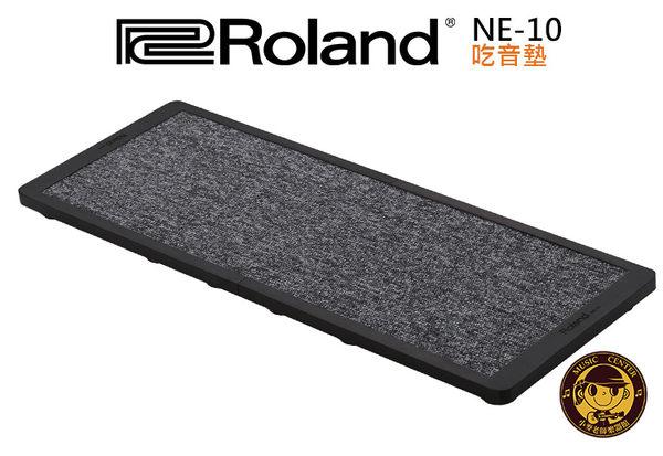 【小麥老師 樂器館】 樂蘭Roland NE-10 吃音墊 消音靜音 V-Drums電子鼓地墊[NE 10]