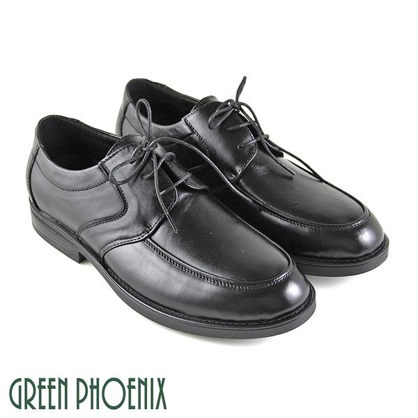 T59-10927 男款全真皮皮鞋  極簡線條綁帶全真皮平底皮鞋通勤/商務/紳士皮鞋【GREEN PHOENIX】