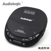 便攜式 CD機 隨身聽 CD播放機 支持英語光盤 歐亞時尚