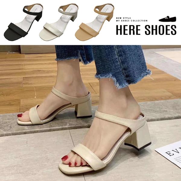 [Here Shoes]跟高5cm 典雅皮革一字型鞋面 粗跟方頭涼拖鞋 時尚懶人款-KSW229