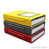 硬碟pp盒3.5硬碟保護盒2.5硬碟收納盒 加厚防震防塵行動硬碟盒子 莫妮卡小屋