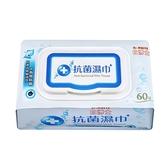 白博士抗菌濕巾60張【愛買】