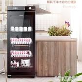 好太太消毒櫃立式家用小型迷你臺式單門商用辦公室茶杯餐具大容量【名購新品】