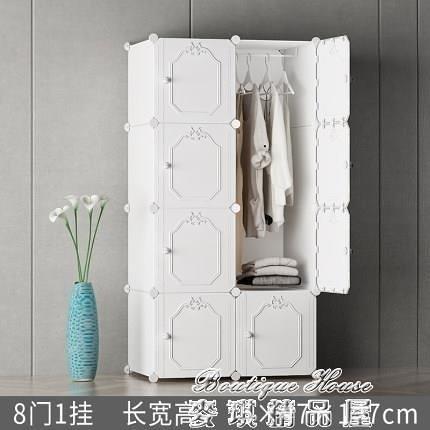 收納櫃收納櫃子儲物櫃加厚整理衣櫥塑膠自由組合小孩童簡易衣櫃YYP 新年特惠