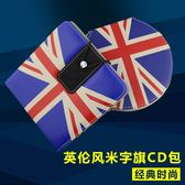 sokcd包適用于寶馬miniCD包 汽車用光盤CD盒 車載碟片袋收納cd套【限時八折】