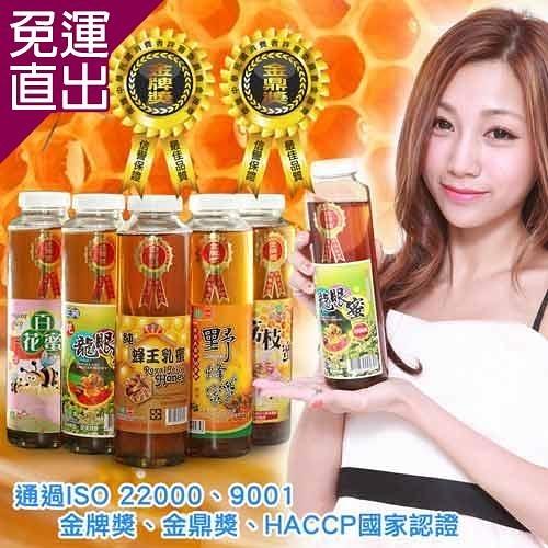 非常元氣 金牌獎100%純蜂蜜 850ml/瓶*1瓶(4種口味任選)【免運直出】