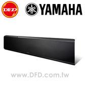 YAMAHA 山葉 YSP-5600 劇院揚聲器 7.1.2聲道 支援Dolby Atmos & DTS:X  公司貨 送原廠重低音乙支到7月底止
