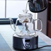 蒸茶壺電加熱煮黑茶蒸汽泡普洱茶養生茶具煮茶器igo220v爾碩數位3c