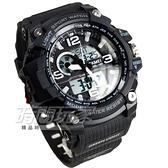 SKMEI時刻美 大錶面 潮男時尚腕錶 男錶 雙顯示 防水手錶 電子錶 運動錶 夜光 黑 SK1283黑