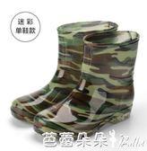雨鞋 中筒雨鞋男短筒雨靴防滑防水膠鞋工作勞保鞋短靴水鞋水靴男鞋『快速出貨』