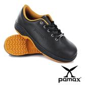 PAMAX帕瑪斯【超彈力氣墊、鋼頭安全鞋】休閒止滑鞋、銀纖維抗臭鞋墊 ※ PA7702L男女