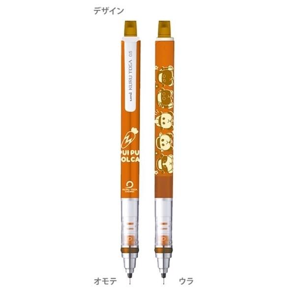 【南紡購物中心】日本限定ENSKY PUI PUI天竺鼠車車KURU TOGA不斷芯自動鉛筆0.5mm鉛筆475642轉轉筆