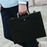 超薄公文包橫款方形軟面PU皮手提單肩斜挎手拿A4文件辦公休閒男包【元氣少女】