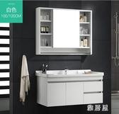 浴室櫃實木浴室樻簡約現代衛生間洗漱臺衛浴面盆洗臉盆洗手盆樻組合 LN2550 【雅居屋】