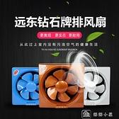 排氣扇油煙機家用換氣扇排風扇強力廚房衛生間220v  【喜慶新年】