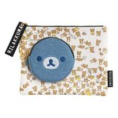 【KP】拉拉熊子母收納袋 收納袋 SAN-X 懶懶熊 圓形小包 小物收納 日本進口正版授權 4974413731041