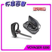 【送原廠充電盒】 Plantronics Voyager 5200 藍牙耳機