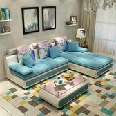 簡約現代布藝沙發小戶型客廳三人沙發L型轉角組合公寓沙發可拆洗 新年鉅惠