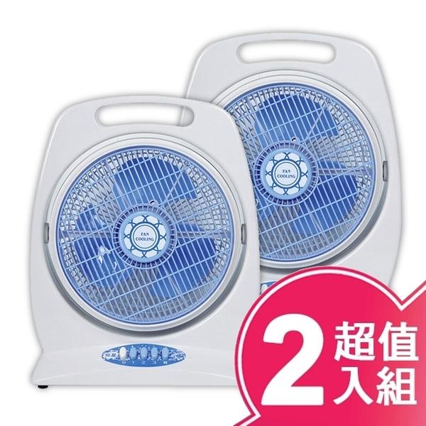 超值2入組【雙星】10吋手提涼風扇 TS-1006