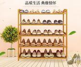 鞋架多層簡易家用省空間鞋櫃組裝現代簡約防塵宿舍置物架子WY促銷大降價!