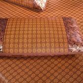 藤枕套一對涼席藤成人大號冰絲枕頭套單人48X74枕片藤枕芯套月光節88折