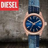 DIESEL國際品牌KRAY KRAY時尚腕錶DZ5510公司貨/另類設計/情人節/單寧