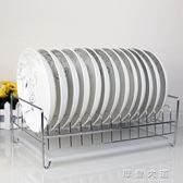 單層304不銹鋼碗碟架洗碗架瀝水架廚房碗筷瀝水架碗盤架igo「摩登大道」