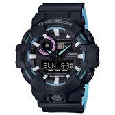 【僾瑪精品】CASIO 卡西歐 G-SHOCK 強悍運動腕錶 GA-700PC-1A