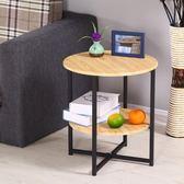 小茶几簡約迷你沙發邊几邊櫃小圓桌現代簡約客廳電話架小邊桌角几wy