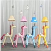 可愛卡通檯燈創意兒童房獨角獸動物落地護眼燈