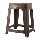 花園47CM止滑椅(咖啡)