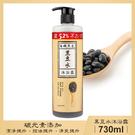 黑豆水沐浴露730g