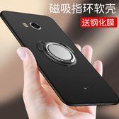 HTC U11手機殼htcu11保護套U11硅膠外殼htc全包防摔磨砂軟殼個性創意磁吸車載指環支架 時尚芭莎