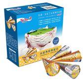 Tip Top 帝紐冰淇淋-冰紐角經典組合(4入x3盒)