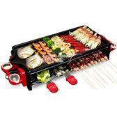 電燒烤爐鐵板燒烤肉機室內烤魚家用電烤盤燒烤架 數碼人生igo