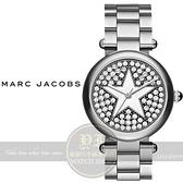 【南紡購物中心】MARC JACOBS國際精品Dotty海洋之星晶鑽時尚腕錶MJ3477