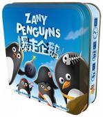 【玩樂小子】爆走企鵝ZANY PENGUINS 中文版桌上遊戲