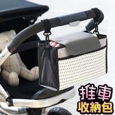 吊掛/手提二用★嬰兒手推車收納包 (寵物推車包包 掛袋 媽咪媽媽包 尾牙獎品禮品 推薦)