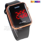 SKMEI時刻美 科技時尚 電子運動錶 女錶 中性錶 男錶 防水手錶 夜光 日期 學生錶 SK1176玫