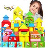 兒童積木拼裝玩具益智1-2周歲嬰兒啟蒙智力積3-6女孩7-8-10男孩子igo     琉璃美衣