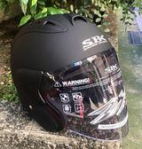 SBK安全帽,ZX,素/消光黑
