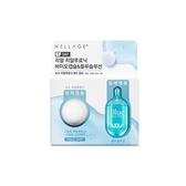 韓國 Wellage 玻尿酸魔法藥丸(膠囊15mg+精華液2ml)【小三美日】