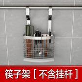 不銹鋼掛壁式置擱物餐具調羹放筷子收納筒架家用小戶型簡約易時尚吾本良品
