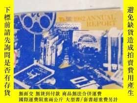 二手書博民逛書店Toronto罕見Public Library 1982 ANN