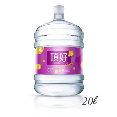 元山桌上溫熱飲水機+鹼性離子水20公升20桶