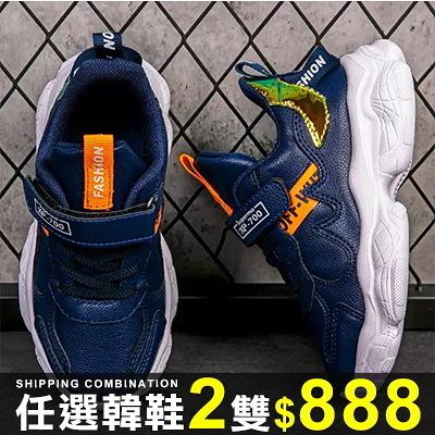 任選2雙888休閒鞋韓版親子休閒鞋運動風時尚個性運動鞋【08B-S0351】