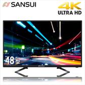 【SANSUI 山水】48型 4K  UHD多媒體液晶顯示器(含視訊盒)  SLED-4816  三年保固 ☆24期0利率↘☆
