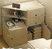 年終慶85折 宿舍簡易塑料床頭柜組裝儲物柜簡約現代經濟型小收納柜子床邊臥室 百搭潮品