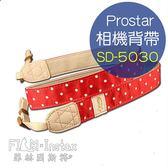 【菲林因斯特】Prostar 相機背帶 星點款(紅點) 相機背帶 /P340 RX100M3 G7X GM1 G16